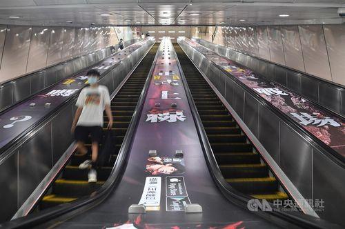 5月16日の台北メトロ(MRT)忠孝復興駅