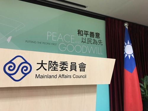 中国当局「障壁取り払って」と台湾に呼び掛け 大陸委「分断たくらむ話術」と一蹴