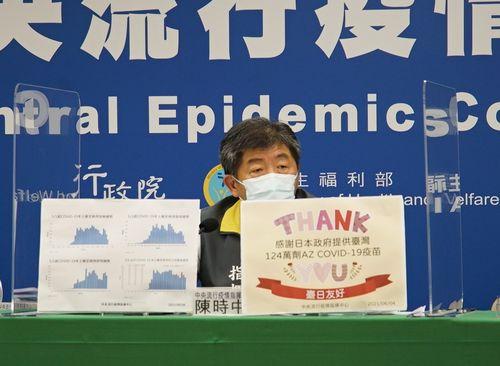 4日の記者会見で日本への謝意を表明した中央感染症指揮センターの陳時中指揮官=同センター提供
