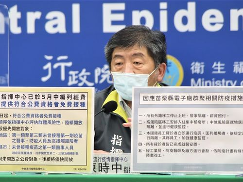 新規国内感染335人、死者36人 新型コロナ/台湾