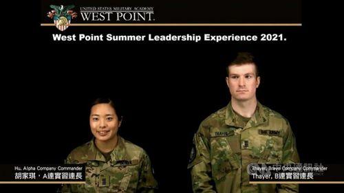 米陸軍士官学校のリーダー養成夏季プログラムで台湾人女性として初めて実習中隊長に選ばれた胡家琪さん(左)=青年日報提供