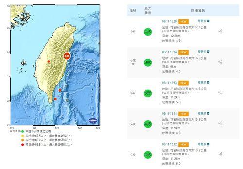 花蓮県寿豊郷を震源とする地震は11日午後1時以降、計5回発生=中央気象局の公式ウェブサイトから