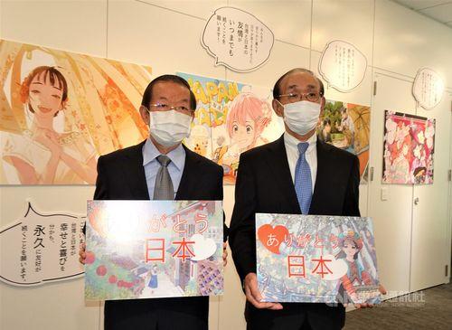 イラスト展の開催を喜ぶ謝駐日代表(左)と日本台湾交流協会の谷崎理事長