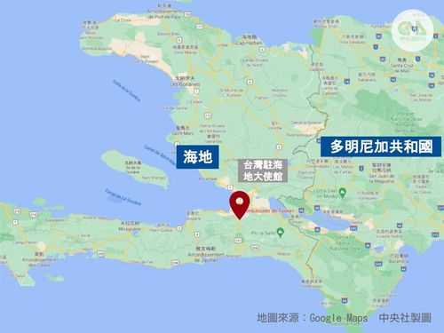 ハイチ(中国語名・海地)地図。赤いピンは台湾の大使館の場所を示す=グーグルマップから