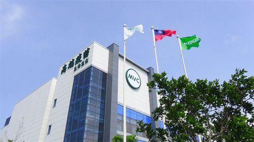 北部・新竹にある高端の生産拠点=同社のフェイスブックから
