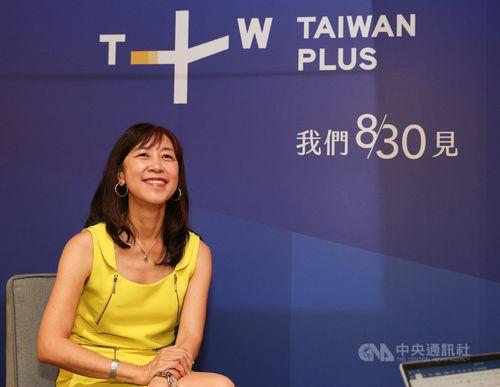 政府のネット映像配信事業「Taiwan+」の初代CEOに就任する蔡秋安氏