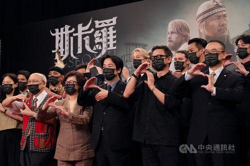 台湾ドラマ「斯卡羅」の記者会見に臨む頼副総統(前列右から3人目)ら=総統府提供
