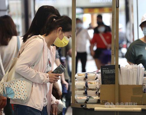 台湾、12日の国内感染4人 死者1人 新型コロナ=資料写真