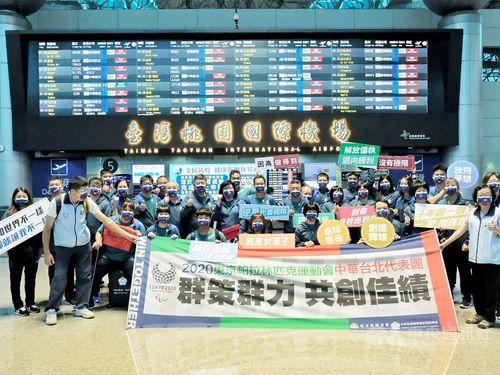 桃園空港で集合写真を撮る東京パラ台湾選手団