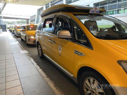 入国者の移動、専用車両の利用を義務付け 27日から=資料写真