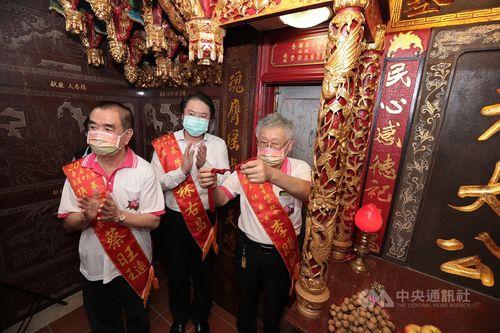 「鶏籠中元祭」を締めくくる儀式に出席する林基隆市長(中央)=同市政府提供