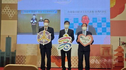 協定書締結式に臨む(左から)日本台湾交流協会の加藤高雄事務所長、陳高雄市長ら