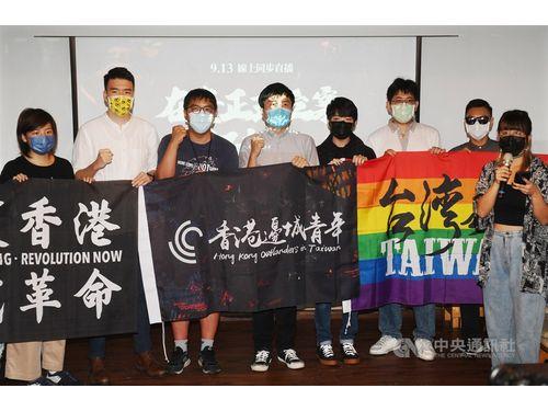 社会団体として内政部(内務省)から認可を得たと記者会見で発表した「香港辺城青年」
