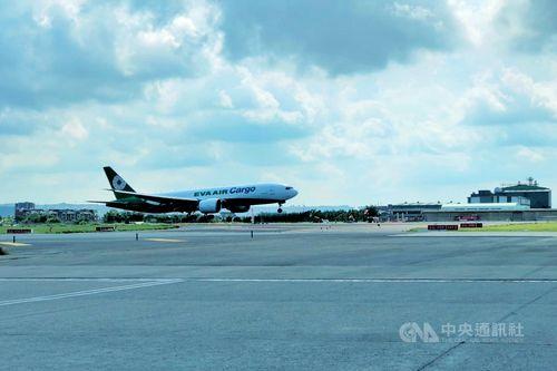 運用再開となった桃園国際空港の南側滑走路