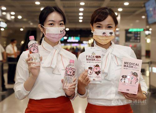 台湾新幹線、カナヘイの小動物とのコラボ新商品を発売 マスクなど