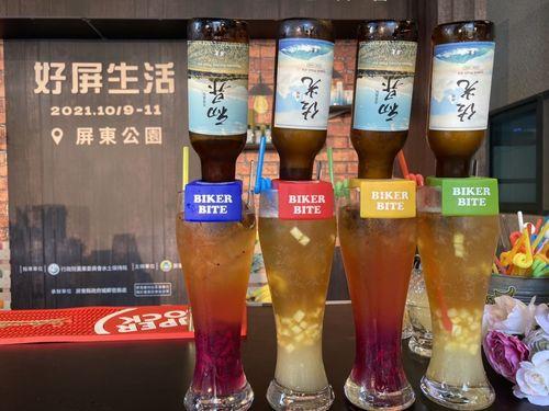 環境に配慮して栽培の台湾産パインとレモン クラフトビールに=写真は屏東県政府提供