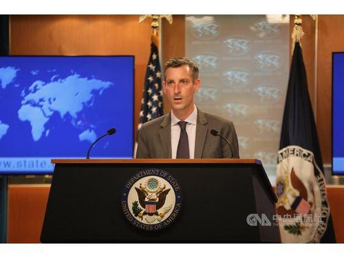 米国務省のプライス報道官(中央社資料写真)
