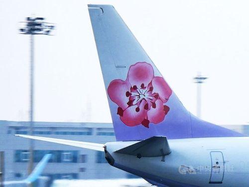 在宅検疫中に複数回外出 中華航空と副操縦士に過料=資料写真