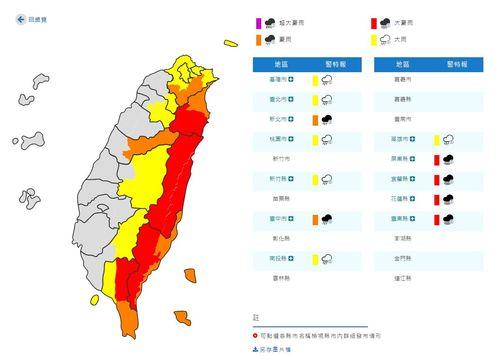 台湾各地に出されている豪雨・大雨特報=中央気象局のウェブサイトから