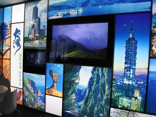 観光局、2030年の訪台客目標を1600万人に下方修正 コロナ影響で=資料写真