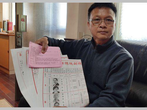 台湾の総統選へ秒読み 香港から移住した男性、投票に意欲