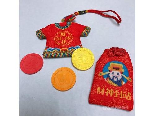 台北メトロ、廟とコラボの金運アップ乗車券 16日から限定販売