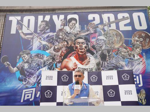 東京五輪、台湾は予定通り参加の方針 でも「選手に強制しない」=中華オリンピック委