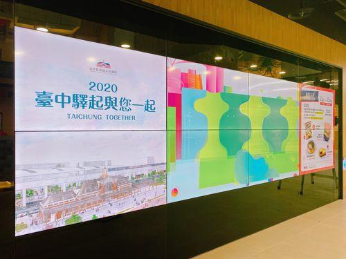 台中駅の商業施設、プレオープン開始