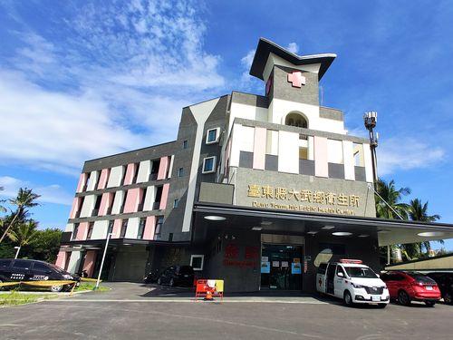 東部・台東の保健所、「まるで民宿のようだ」と評判
