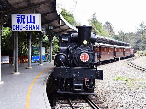 阿里山林業鉄路終点の祝山駅、来月からバリアフリー化改修工事