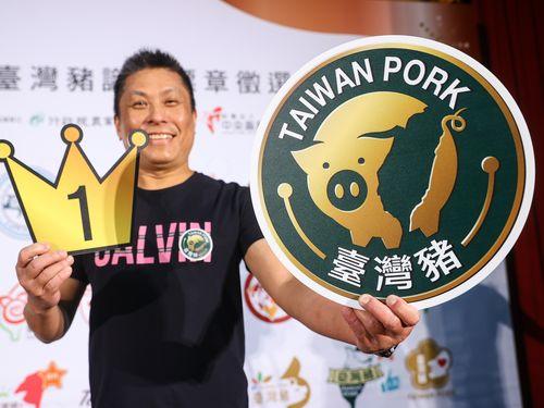 農業委員会、台湾産豚肉のロゴマーク発表 質と安全の象徴