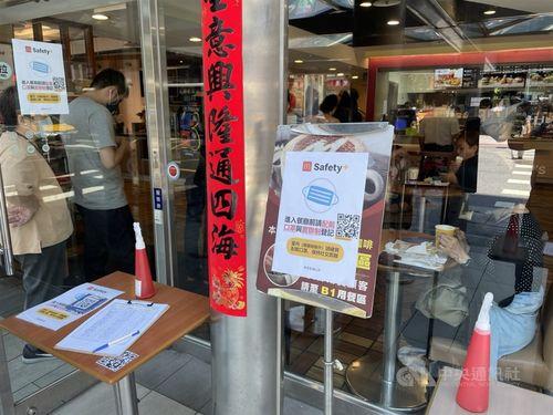 台湾のマクドナルド、全店舗で「実名登録制」 コロナ警戒レベル引き上げで