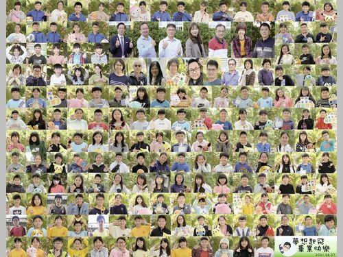 コロナ禍で卒業式が中止に 小学校が特別版の集合写真を作成