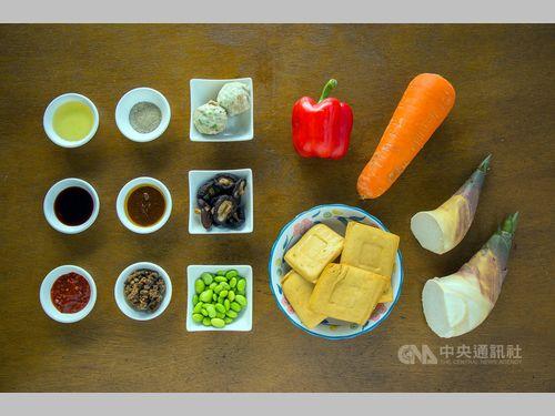 台湾東部・台東の食材使った料理レシピが電子書籍に 無料公開中
