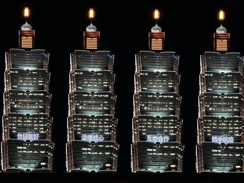 台北101、日本に感謝のライトアップ 4回目のワクチン提供で