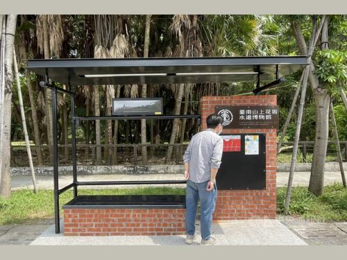 台南に「インダストリアル風」のバス停が出現