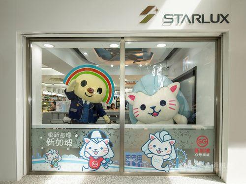 シンガポール、台湾で観光PR ゆるきゃらがセブンイレブンに登場