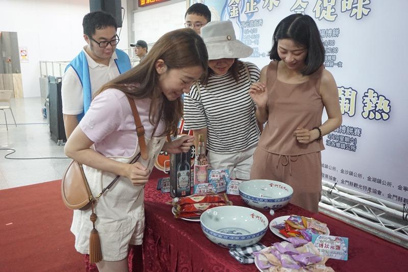 金門、伝統行事「博餅」で国内観光客誘致  台湾各地で体験イベント