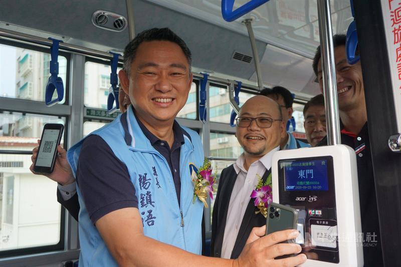 離島・金門、バスやフェリーにQR決済導入 買い物にも対応