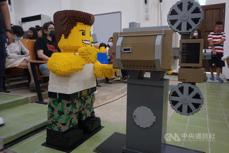 レゴブロックで往年の賑わい伝えるイベント、離島・金門で開幕