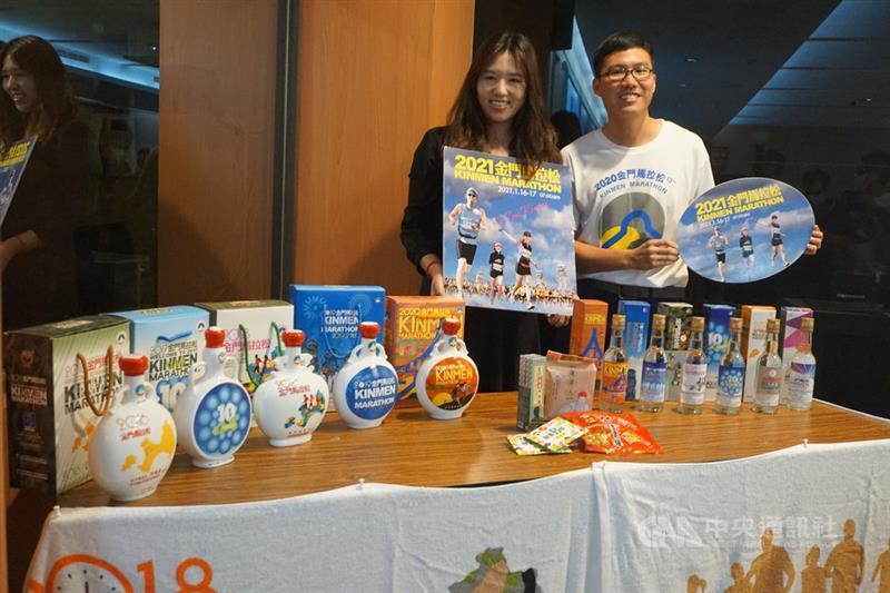 金門マラソン、2年ぶりに実施へ 来年1月16・17日開催/台湾