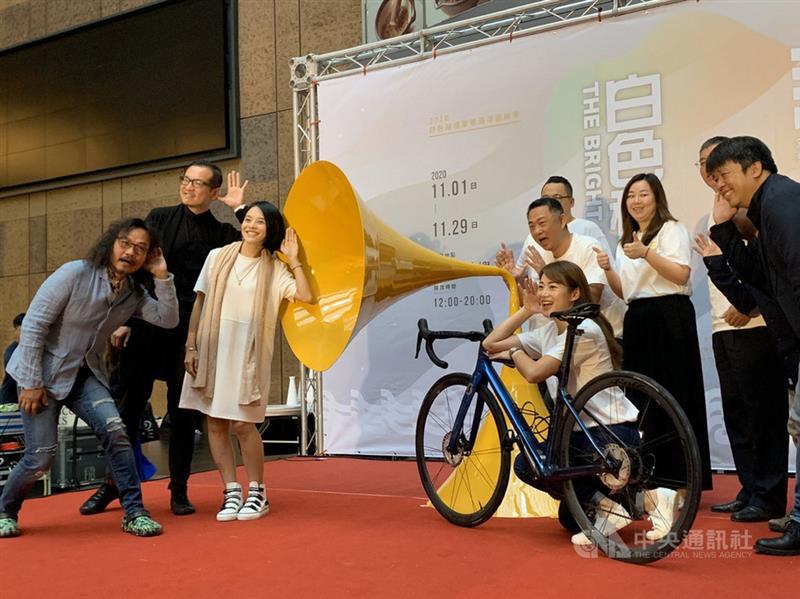 「離島の中の離島」烈嶼で自転車とアートの祭典  11月に開幕/台湾