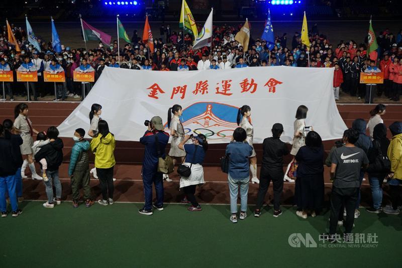 県民体育大会、コロナ下でも予定通り開催 金門県長「誇らしい」