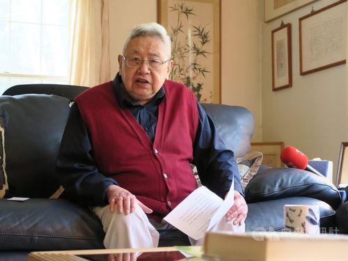 Historian Yu Ying-shih warns China is threat to democracy