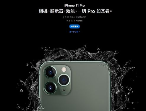Taiwanese distributor sees number of new iPhones booked rise 50%