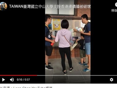Anti-HK protest Chinese family investigated for alleged vandalism