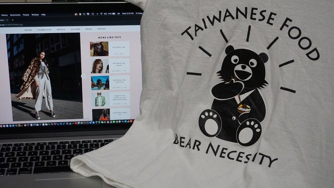 Iconic Taiwan T-shirt featured in American fashion magazine