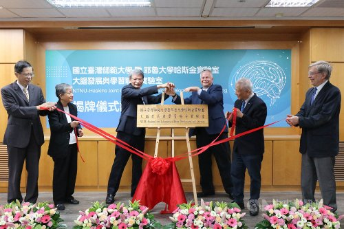 Taiwan university, U.S. institute set up joint brain research lab