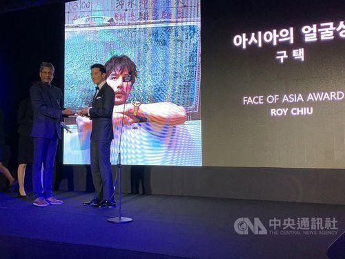 Taiwan actor wins 'Face of Asia' award in South Korea