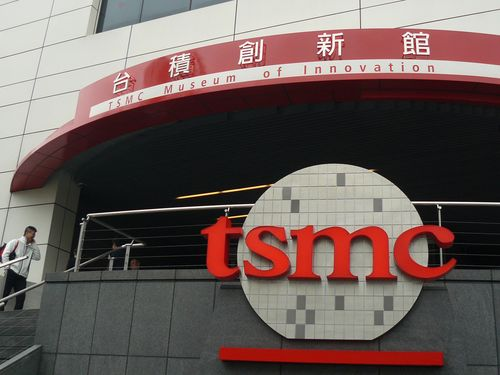 TSMC begins 7nm+ mass production